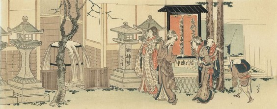 Promenade au temple Hokusai